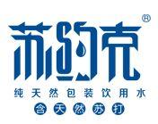 新疆市乌恰县雨鹭水业有限公司招商部