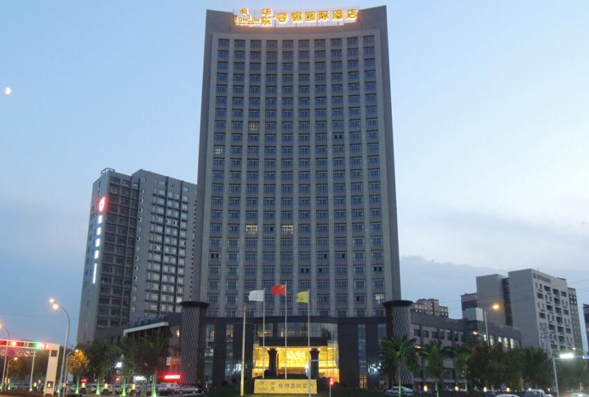 容锦酒店加盟费用多少钱_容锦酒店加盟条件_容锦酒店加盟生意怎么样_3