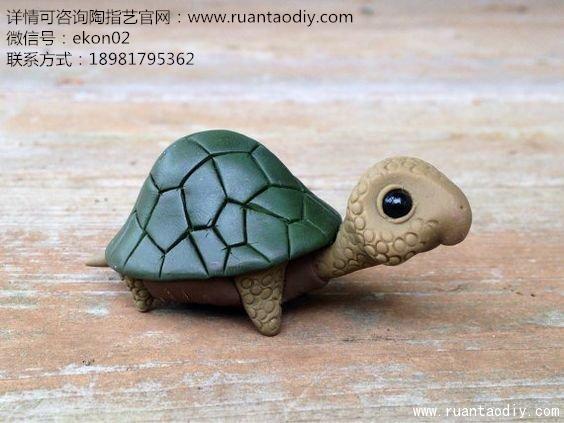 创意趣味性轻手工娱乐diy乌龟软陶