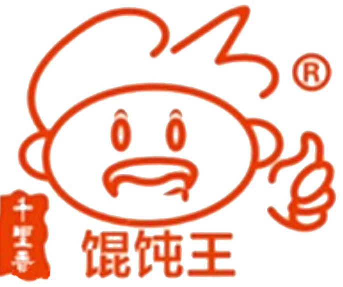 千里香馄饨(福建)食品工业有限公司