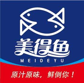 美得鱼水产加盟费用,美得鱼水产招商代理