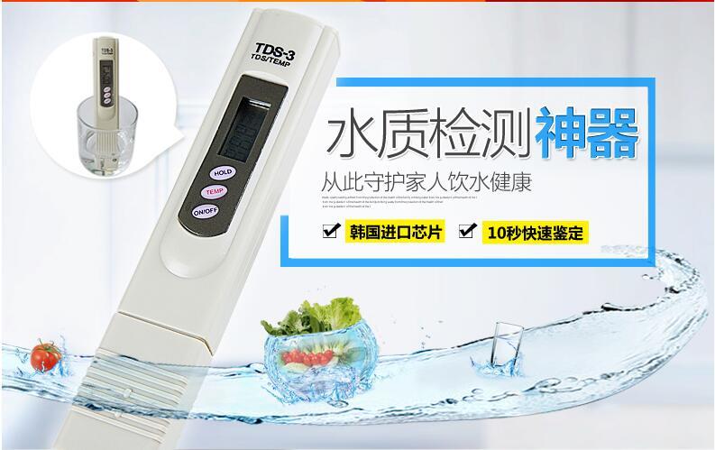 宁野·爱尔氏TDS试笔水质检测笔