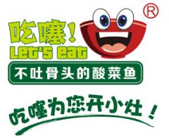 徐州福烹餐饮管理有限公司