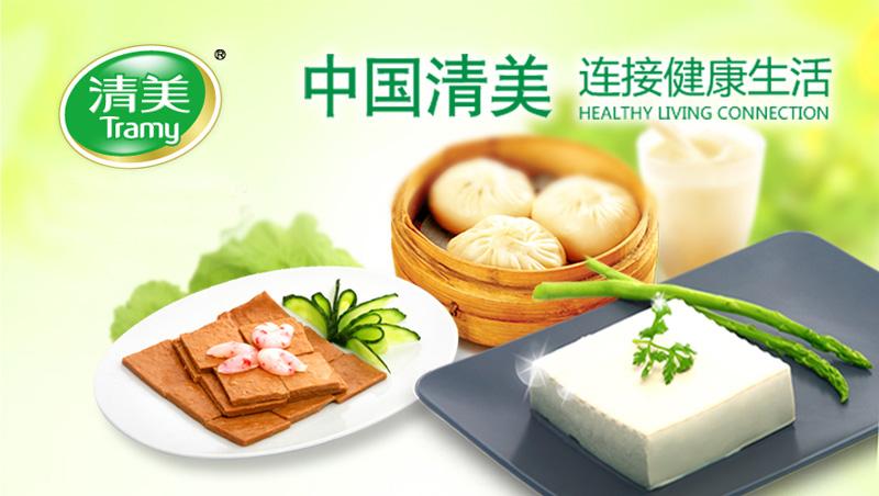 清美面点 豆制品 早餐 生鲜 速冻 豆奶 水饺 面条 豆腐
