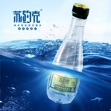 人喝什么水和细胞喝什么水是两个不同的概念,苏打水批发商