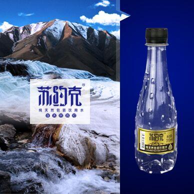 买水就买苏约克苏打水给你一个健康的生活,苏约克苏打水
