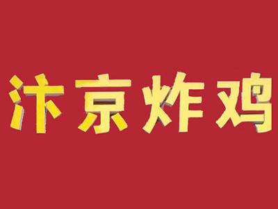汴京炸鸡加盟