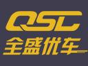 北京全盛丰捷资产管理有限公司
