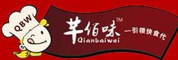 上海芊佰味餐饮企业管理有限公司
