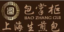 上海先豪餐饮管理有限公司