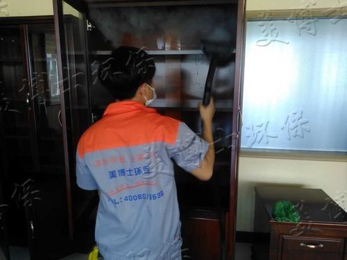 河北省美博士环保工程有限公司