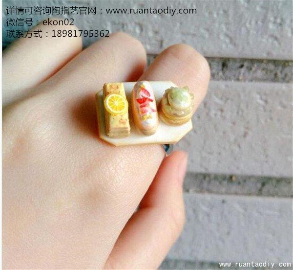 可爱萌的甜品面包DIY实用软陶戒指