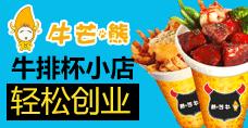湖南清华凤凰生物科技有限公司
