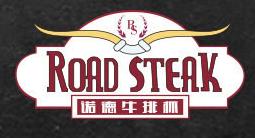 Road Steak诺德牛排杯