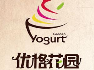 优格酸奶加盟