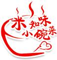 米知味小碗菜