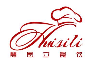 武汉慧思立餐饮技术开发有限公司