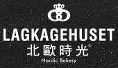 北欧时光烘焙