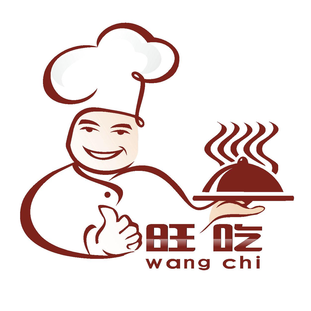 广州旺吃餐饮管理有限公司