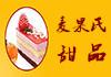 千稻(北京)商业管理有限公司