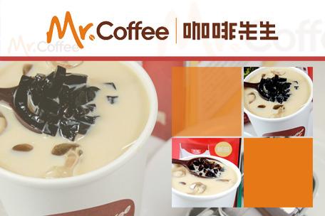 咖啡先生加盟费用多少钱_咖啡先生咖啡店加盟电话加盟条件_5