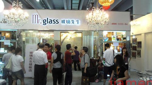 玻璃先生加盟费用多少钱_玻璃先生艺术玻璃批发代理_1