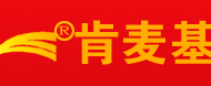广西南宁市肯麦基餐饮管理有限公司