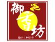 富鑫文化饮食公司