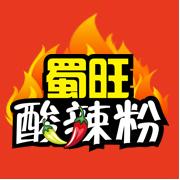 河北蜀旺酸辣粉加盟连锁店