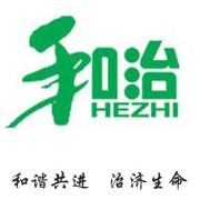 天津和治药业生物科技有限公司