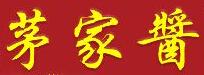 西安战蓝标准有限公司