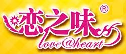 恋之味奶茶加盟费用_恋之味奶茶店加盟条件_恋之味奶茶品牌加盟店