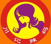 苏州辣妈餐饮管理有限公司
