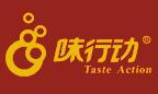 味行动麻辣香锅