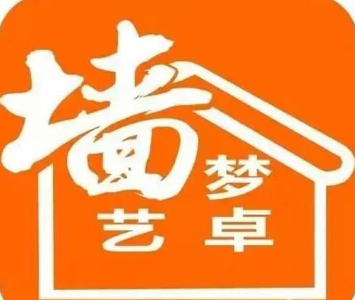郑州集成墙面装饰材料有限公司