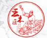王木匠(鸡翅大王)中式红木家具有限公司