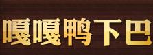 安徽新一众餐饮管理有限公司