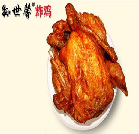 孙世馨炸鸡