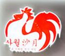 秦皇岛千诺餐饮管理有限公司