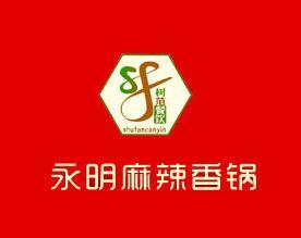 唐山树范餐饮管理有限公司