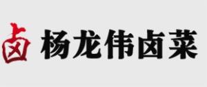 杨龙伟卤菜培训中心