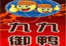 武汉长江兴邦科技发展有限公司