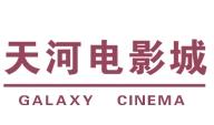 广东珠江电影院线有限公司