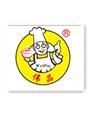 深圳市广品餐饮企业管理有限公司