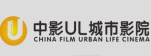深圳市优珑影业投资管理有限公司