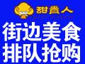 港湾风情餐饮管理(北京)有限公司