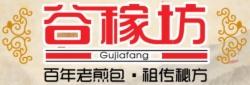 安徽众化企业投资管理有限公司