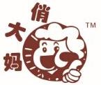 俏大妈台湾小丸子