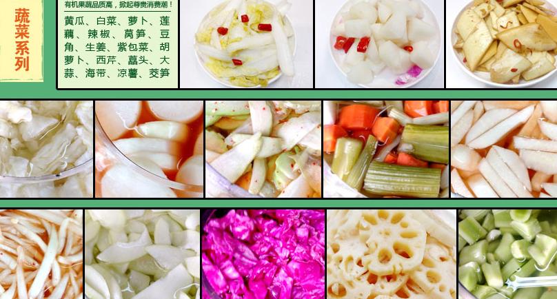 奔舌果蔬酸品加盟代理_奔舌果蔬酸品加盟条件费用_6