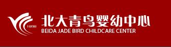 北大青鸟幼儿园